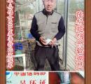 顺平县鸽会2016年春季特比环前三名